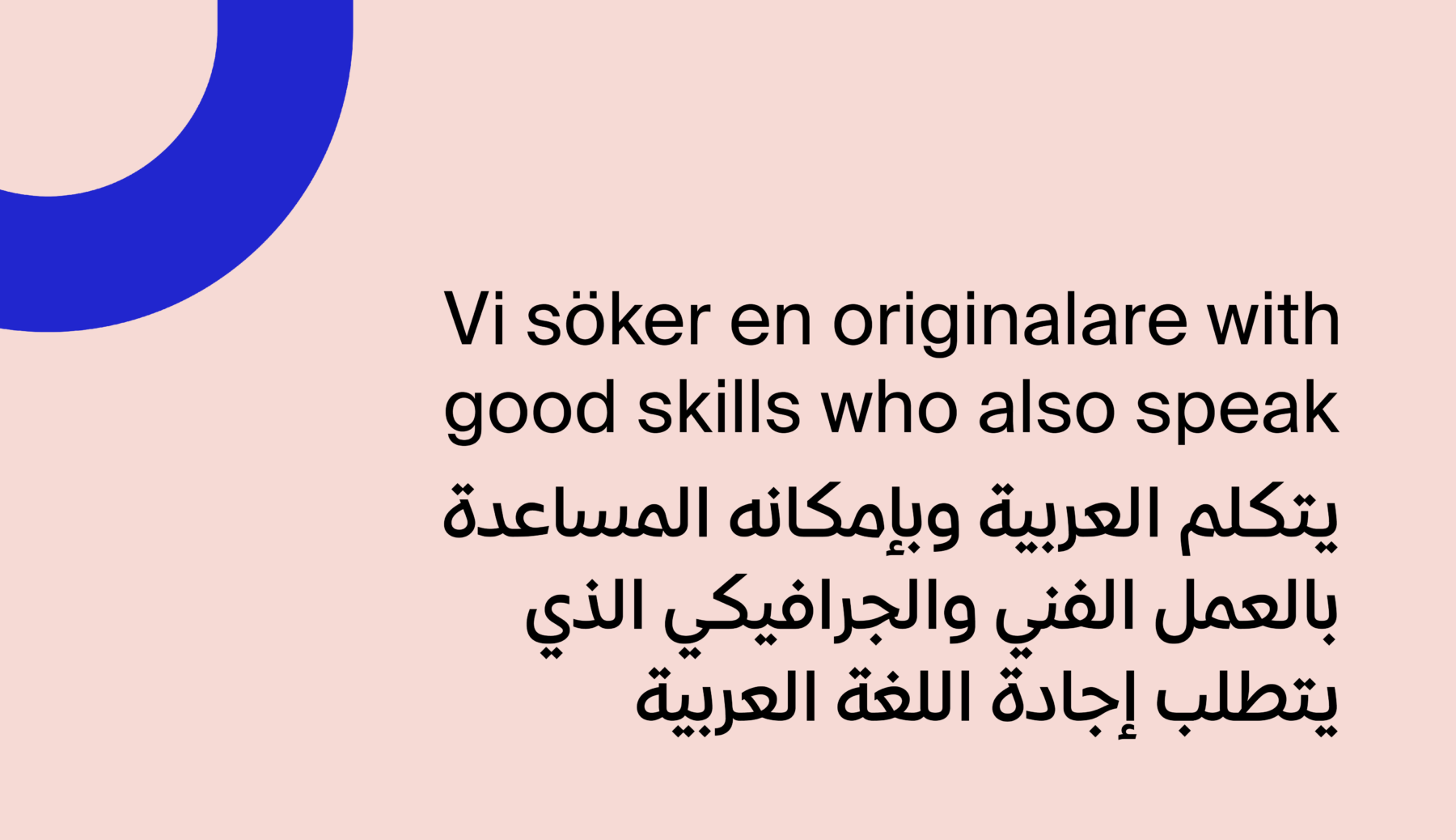 Vi söker en duktig originalare som kan arabiska